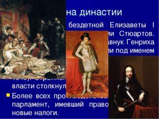Надеясь это использовать, в 1648 г. Карл I развязал вторую войну с парламент