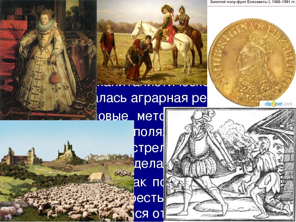 Собравшись в ноябре 1640 г., парламент предпочёл обсуждать не новые налоги, а...