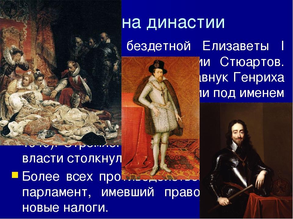 Надеясь это использовать, в 1648 г. Карл I развязал вторую войну с парламент...