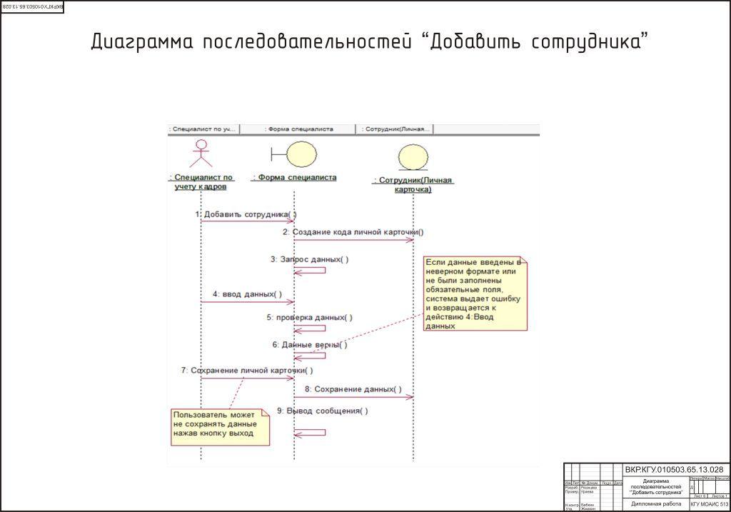 hello_html_543e5a4b.jpg