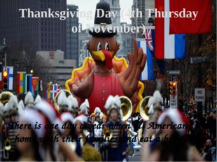 Thanksgiving Day (4th Thursday of November) There is one day a year when all