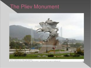 The Pliev Monument