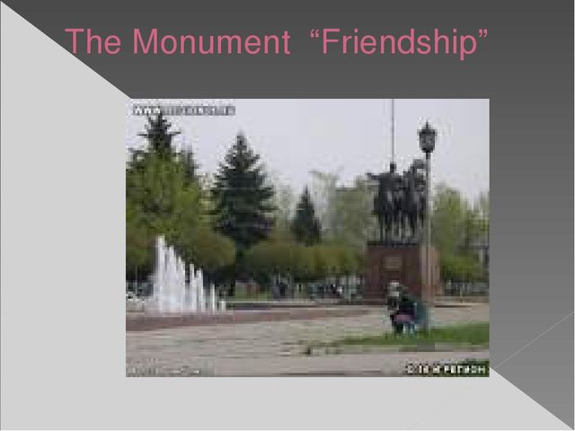 "The Monument ""Friendship"""
