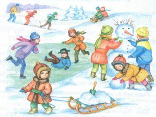 Помогайте птицам зимой! Наступили морозные дни. Холодно и голодно стало птица