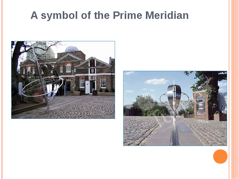 A symbol of the Prime Meridian