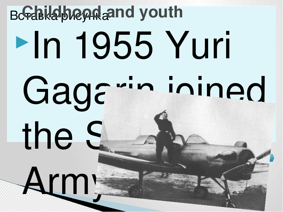 In 1955 Yuri Gagarin joined the Soviet Army. Later he was given the qualifica...