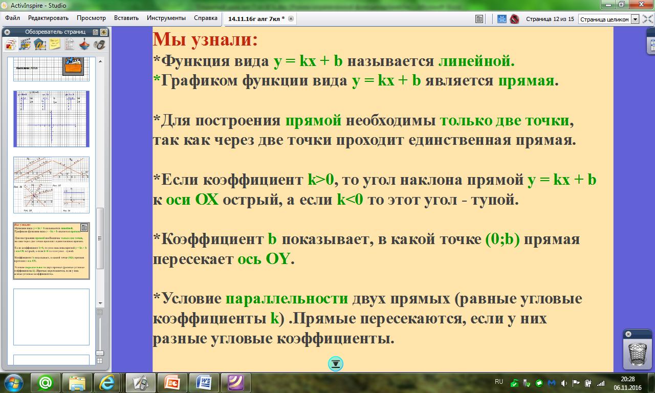 hello_html_30728da1.png