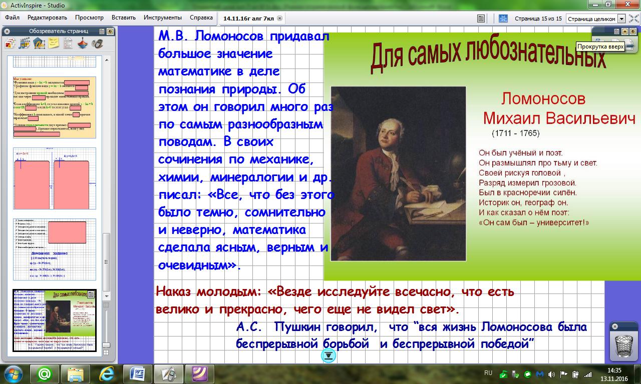 hello_html_m694eda55.png