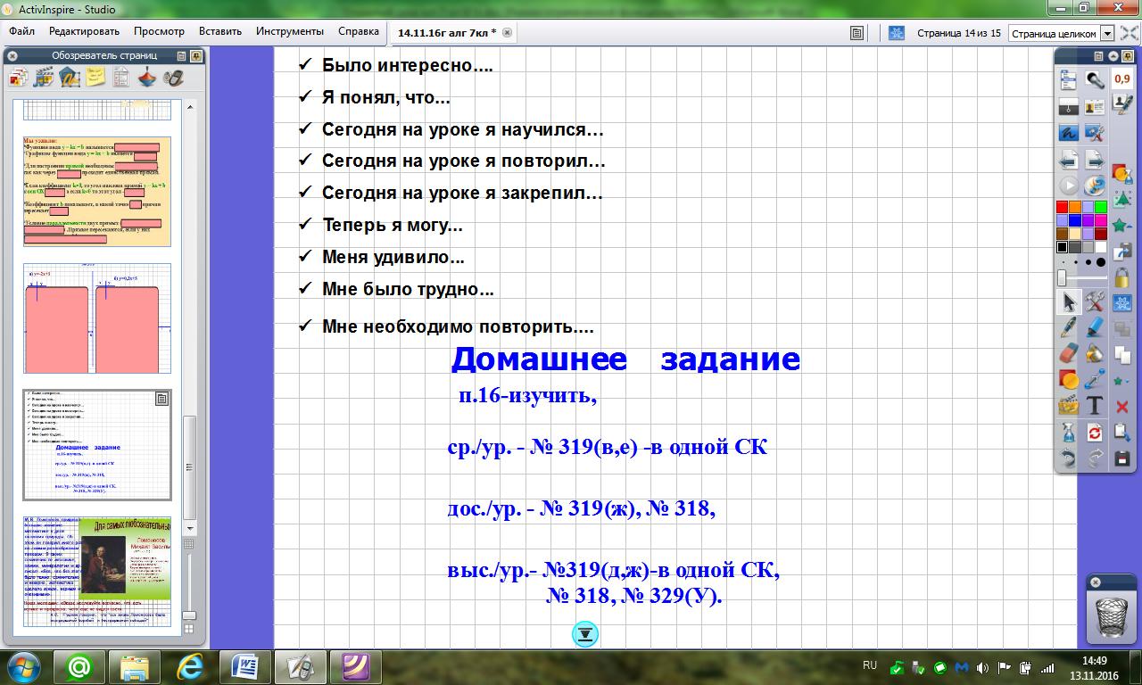hello_html_m6b6dd3b7.png