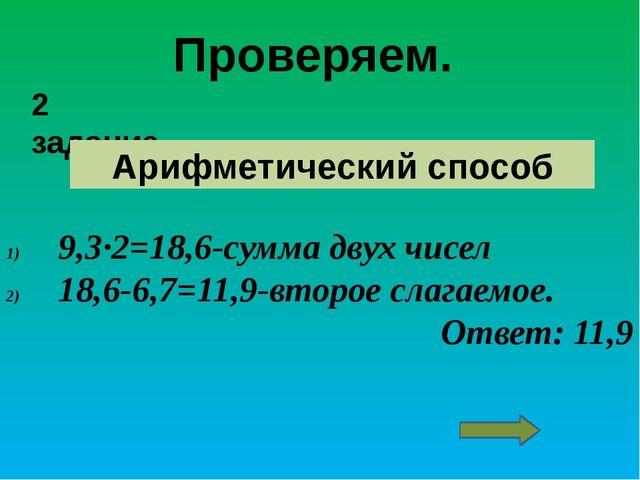 Работа в тетради Стр. 227, №1500 10450+14980=25430(ц)- весь урожай 87+113=200...