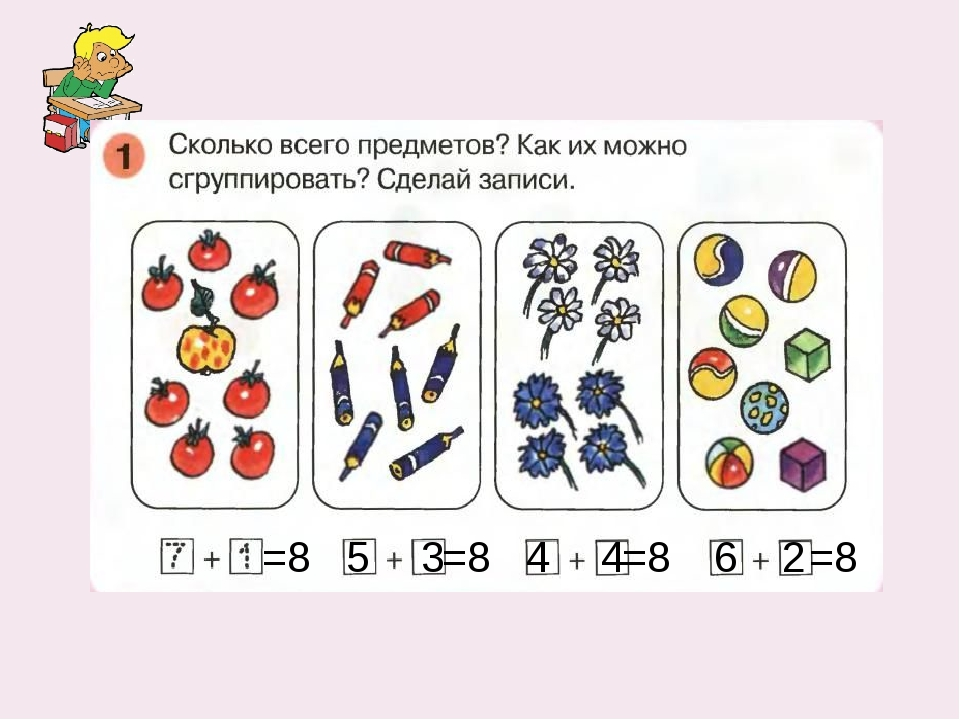 5 3 4 4 6 2 =8 =8 =8 =8