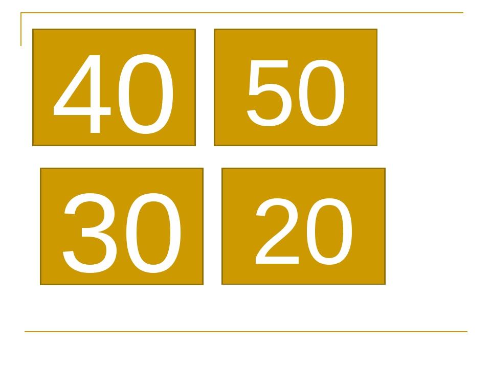 40 50 30 20