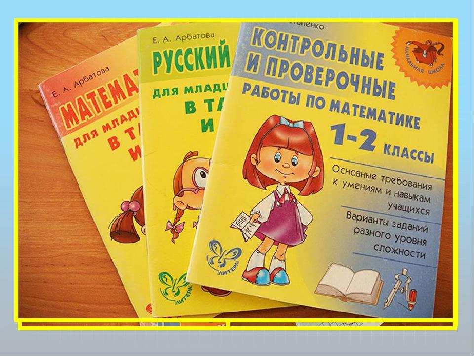 4. В кабинете имеется литература: справочная научно-популярная учебники научн...