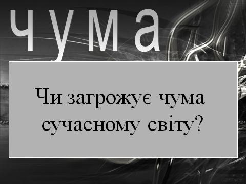 hello_html_m1aa400e4.png
