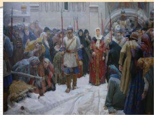 Присоединение Новгорода январь 1478 г. – ликвидация самостоятельности Новгоро
