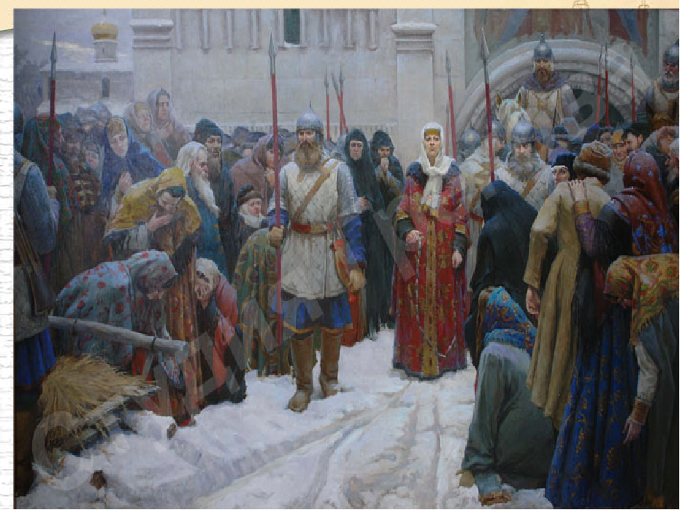Присоединение Новгорода январь 1478 г. – ликвидация самостоятельности Новгоро...