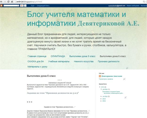 hello_html_7b172b6a.jpg
