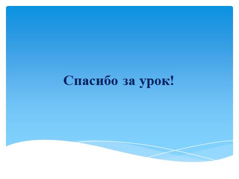 hello_html_macf766d.png
