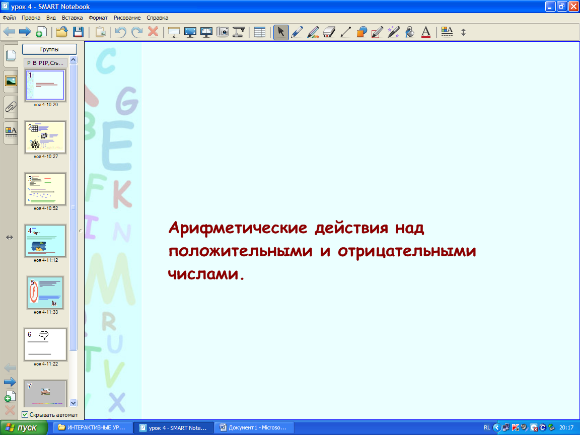 hello_html_23d203a0.png