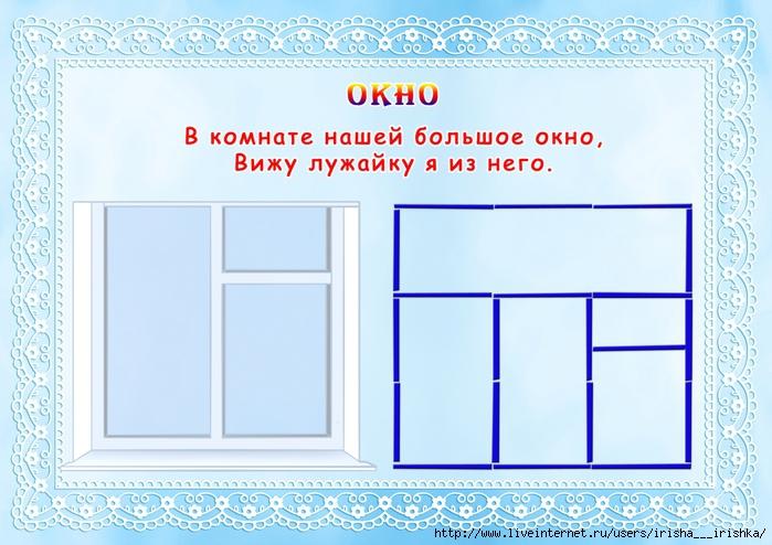hello_html_149cc9dc.jpg