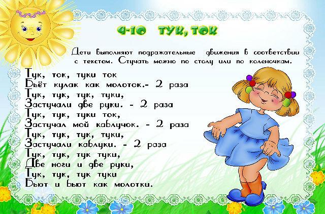 hello_html_3a841296.jpg