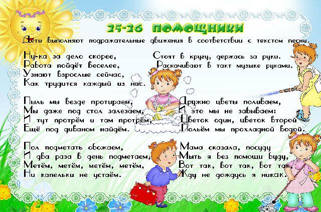 hello_html_e4d0c4.jpg