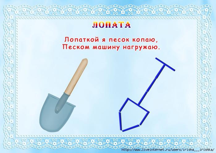 hello_html_m1ff79267.jpg