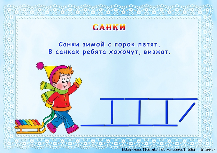 hello_html_m7cc96a43.jpg