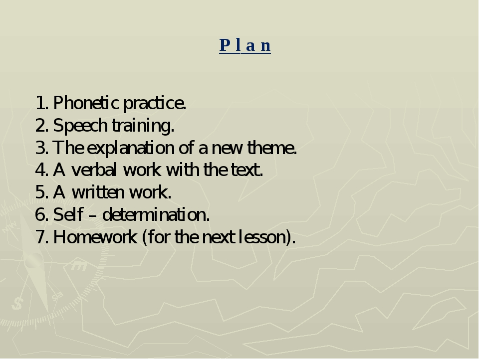 P l a n 1. Phonetic practice. 2. Speech training. 3. The explanation of a new...