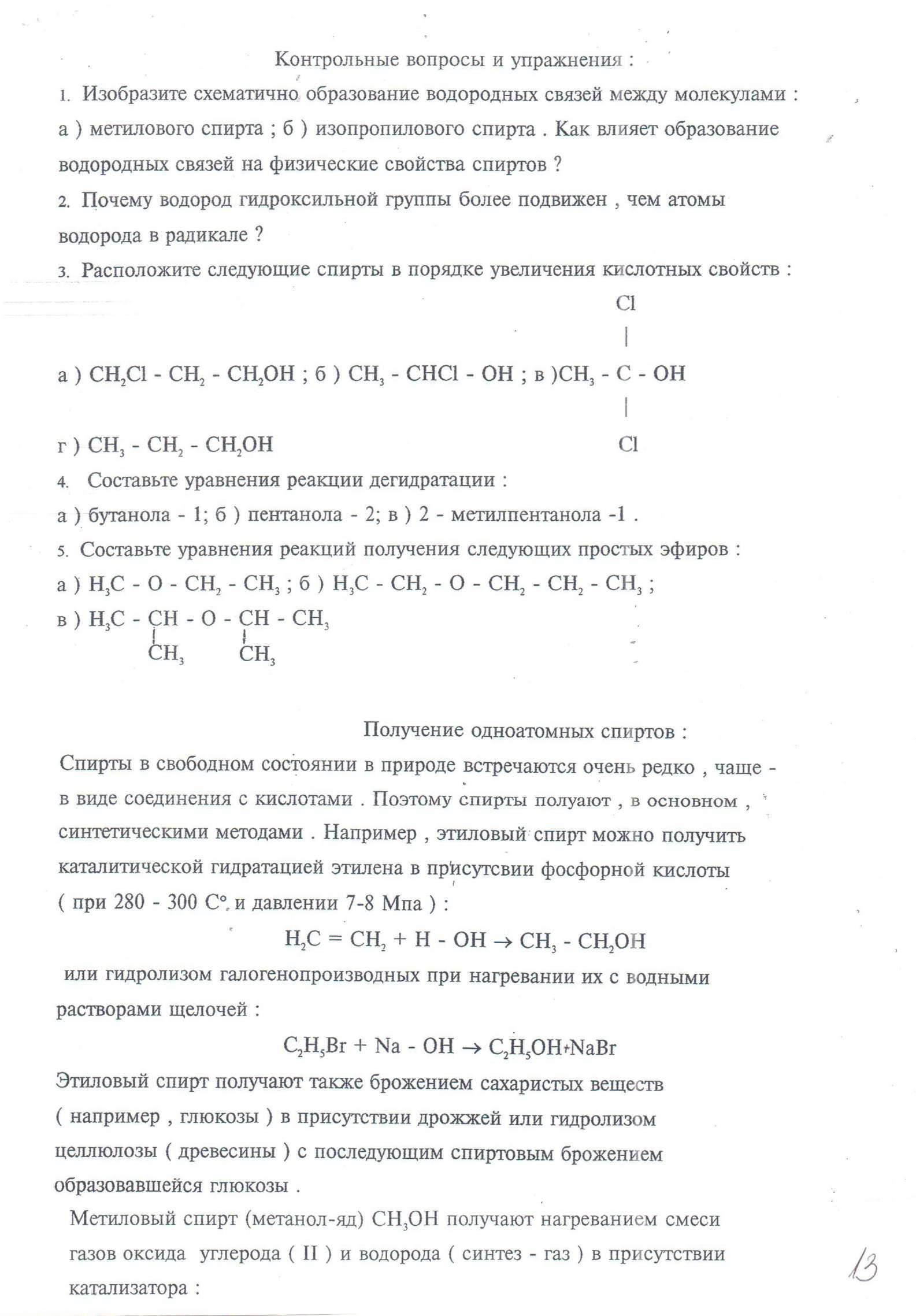 hello_html_2ce43446.jpg