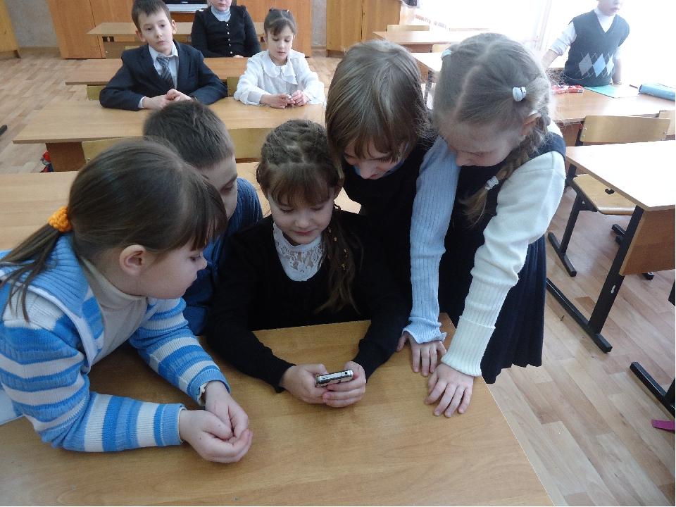 """Сообщество """"ИКТ в начальной школе"""""""