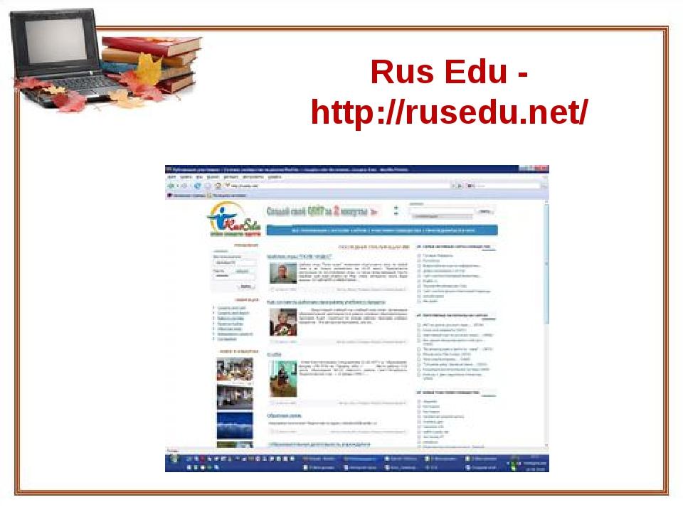 Rus Edu - http://rusedu.net/