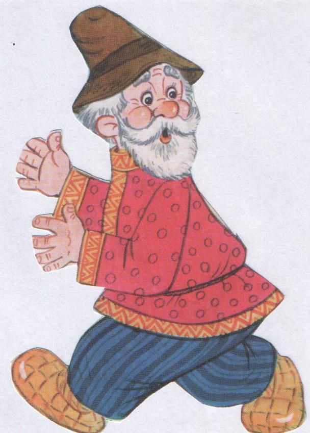 Картинка дед знай для детей