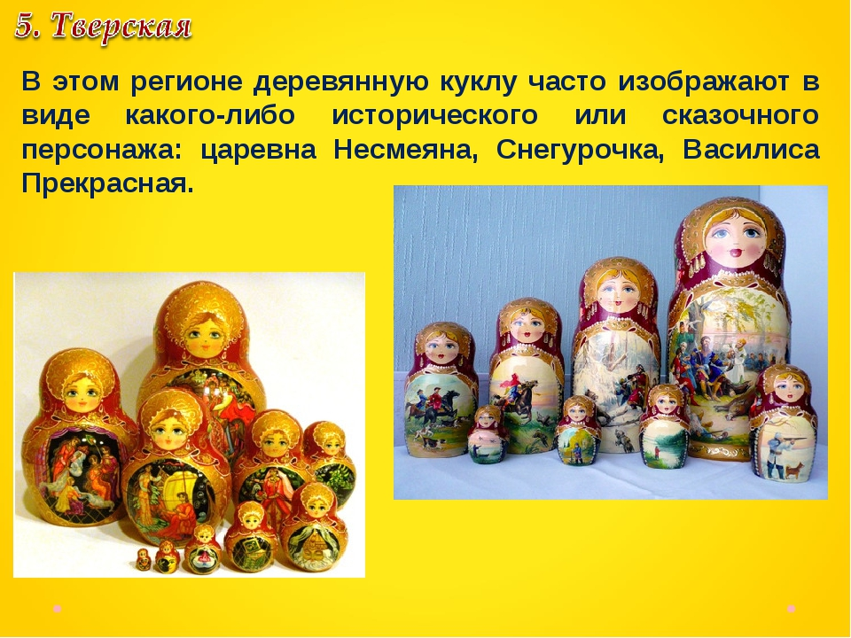 В этом регионе деревянную куклу часто изображают в виде какого-либо историчес...