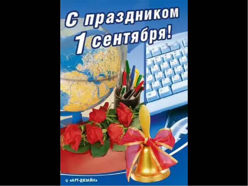 Ванино кованцев роман школа 4 класс 1б smiles школьная карта