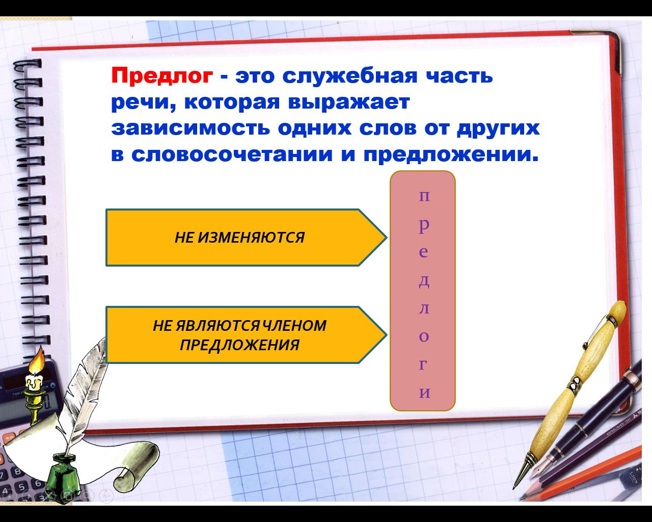 hello_html_14fa645b.png