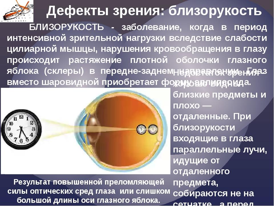 Оправа для очков авиатор для зрения
