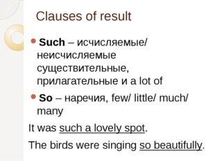 Clauses of result Such – исчисляемые/ неисчисляемые существительные, прилагат