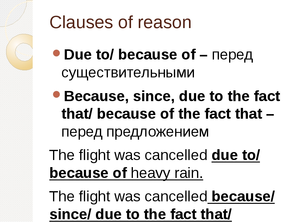 Clauses of reason Due to/ because of – перед существительными Because, since,...