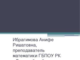 Презентация для педагогов Тема проекта День защитника Отечества Ибрагимова Ан