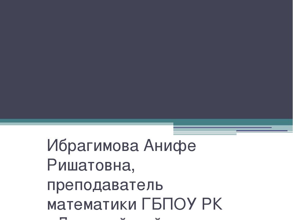 Презентация для педагогов Тема проекта День защитника Отечества Ибрагимова Ан...