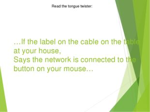 …If the label on the cable on the table at your house, Says the network is co