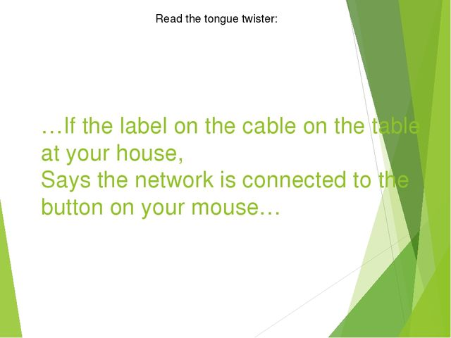 …If the label on the cable on the table at your house, Says the network is co...