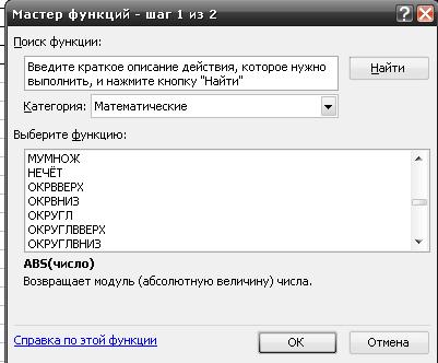hello_html_3724db28.png