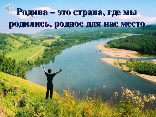hello_html_m4b704d3a.jpg