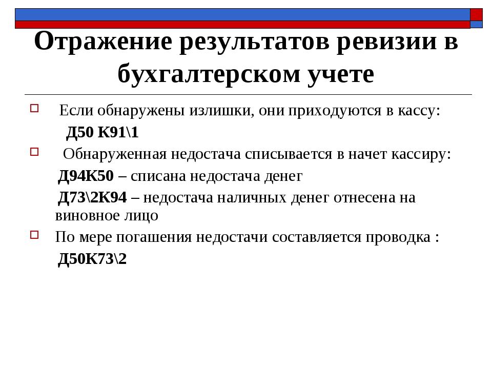 Viktoriya kochetkova, эксперт 16 марта ,  ип может доказать недостачу при условии что с сотрудником заключен договор о материальной ответственности.