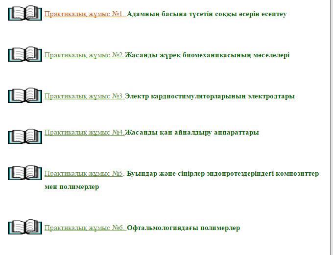 hello_html_31f95930.jpg