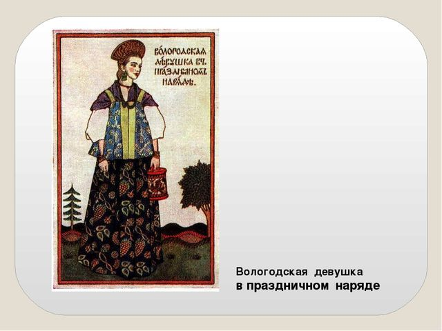 Вологодская девушка в праздничном наряде