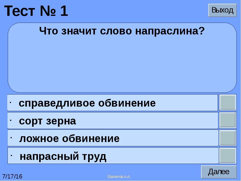 Тесты по мхк 10 класс с ответами по даниловой - b374