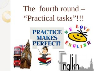"The fourth round – ""Practical tasks""!!!"